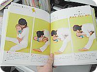 赤ちゃんもヨガ