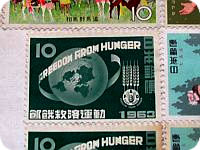 飢餓貧困救済運動の切手