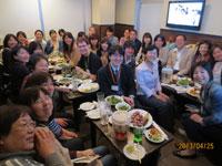 第三回ハンガー・フリー・ワールド懇親会が行われました。