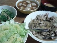 ある日の料理