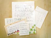 熊本からの手紙