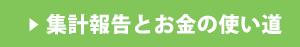 3btn_hagaki_sito