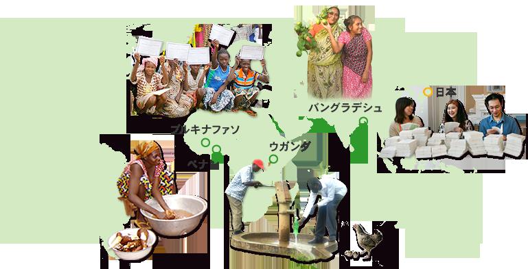 international-map