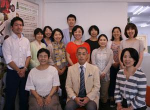staff_jp