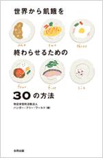 topi02_book