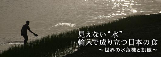 26_top
