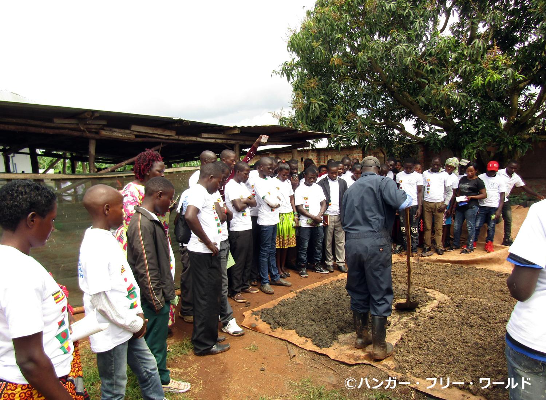 青少年の農業研修